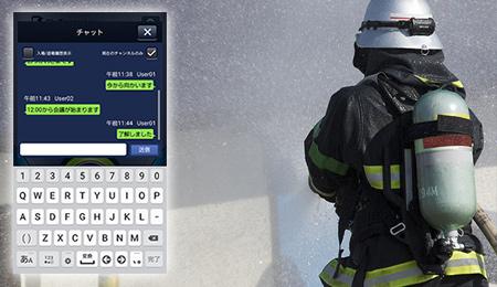 テキストチャット機能、会話の自動録音機能を搭載