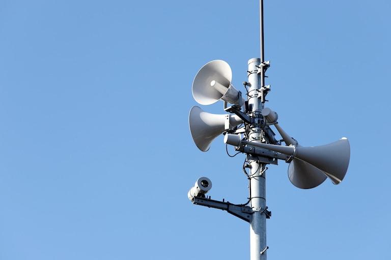 防災行政無線アプリで地域防災を活性化
