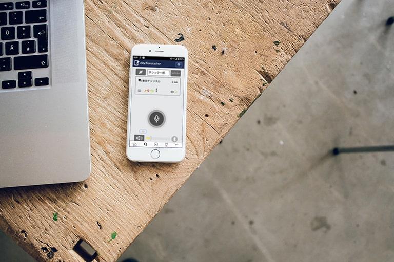 アプリでスマホをトランシーバー化!Wi-FiとBluetoothの違い